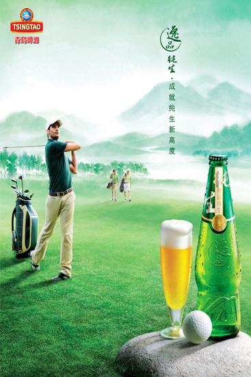 """赛事期间,青岛啤酒不仅带来了高端产品""""逸品纯生"""",同时也通过对""""青岛"""