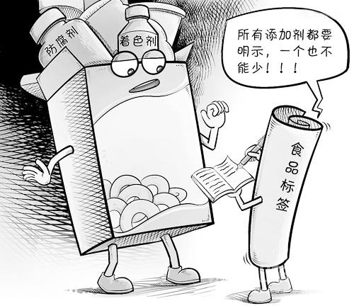 中药花茶pop手绘图片